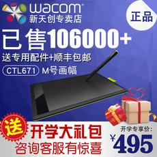 Планшет WACOM Ctl671 Bamboo