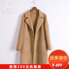 Women coat Lady pride most 1568