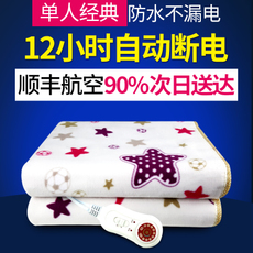 Электрическое одеяло Hua Caiyang Yi