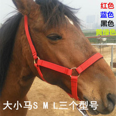Недоуздок Xinxin saddlery 001