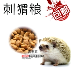 Hedgehog food 400g