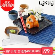 Бамбуковый коврик для суши Lekue 198987