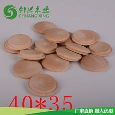 Деревянная пробка Chong Hing 40*35 500