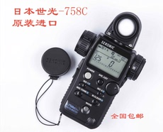 Экспонометр World of light SEKONIC/L-758Cine 758c