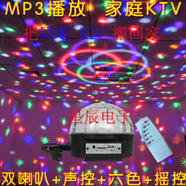 MP3ˮ��ħ���•��led���D�D���ʟ�ktv�W����ư��߲'�����̨��