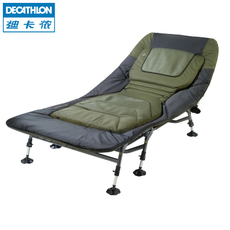 Лежак Decathlon 8239242 CAPERLAN
