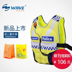 спасательный жилет Wave fss6733