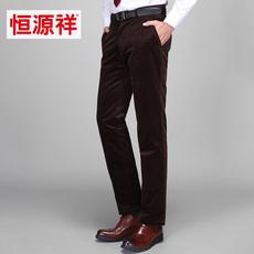 Insulated pants Fazaya n/2315