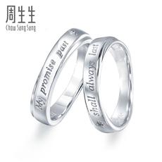аксессуары Chow Sang Sang 40096r 40097r