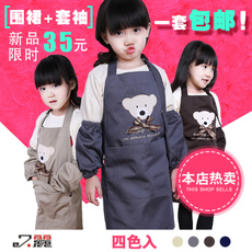Baby dress Long/Korea Child bear