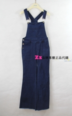 National Chinese pants KBNE 370216702 2017