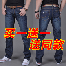 Jeans for men Mr Yam 812