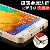 ����note3����߅�� not3�֙C�� n9006���o��9002�������