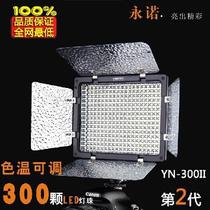 ���Z YN-300II ���� LED�z��� �zӰ�� ���{ɫ�� ��c�����ğ�