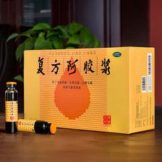 Dong EE Jiao 20ml*48