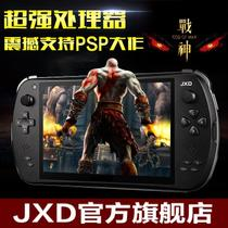 JXD����S7800B 7��IPS��2G 16G��׿3ds/ps3�[��Cpsp3000/psv�ƙC