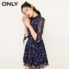 Women's dress ONLY 117207590 700 70]ONLY2017