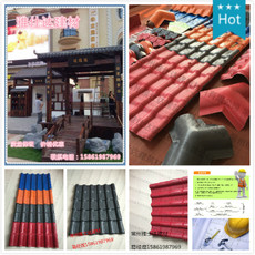 Шифер Changzhou ya Homestead building materials