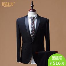 Деловой костюм RESHILY xz6013