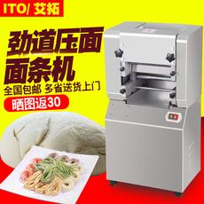Машины для изготовления лапши Ito