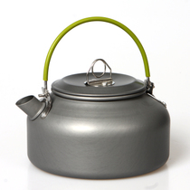Authentic outdoor water 0.8L portable camping coffee pot teapot Kettle coffee maker