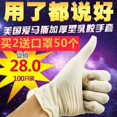 Защитные перчатки Ammex