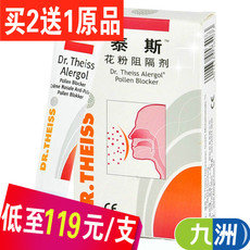 Theis PM2.5