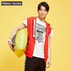 Tank top The meters Bonwe 224315