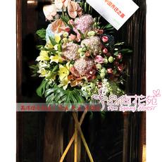 Цветы для деловых встреч 46464 43434