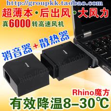 охлаждающая подставка для ноутбука Rhino Usb