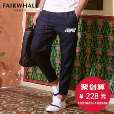 Casual pants Mark fairwhale 7162597006