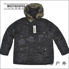 Куртка для туризма с капюшоном Germanic