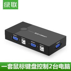 Конвертер Green/linking KVM VGA Usb