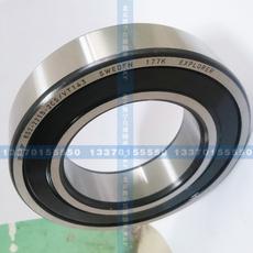 СКФ первоначально сферически подшипники ролика bs2-2215-2кн/vt143