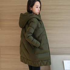 Women's insulated jacket Sweet coating with