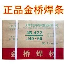 Электрод Jinqiao J422 E4303 2.0/2.5/3.2/4.0/5.0