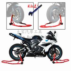 Инструменты для ремонта мотоцикла
