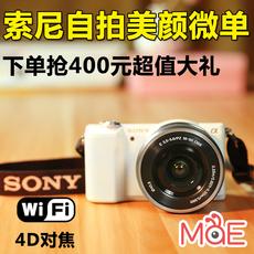 фотоаппарат Sony ILCE-A5100L