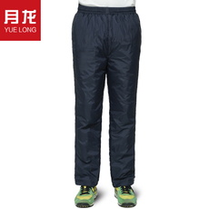 Insulated pants Month Long ylb23
