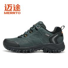 трекинговые кроссовки MERRTO mt28209...