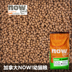 Now! grain free NOW 500g
