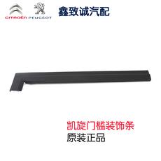 Защитный бампер на острые поверхности Original