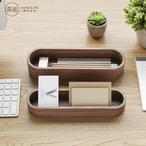 喜起胡桃木实木文具收纳盒 创意桌面小物收纳盒 木质笔盒杂物整理