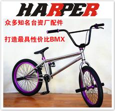 велосипед BMX Harper 2015 20 BMX