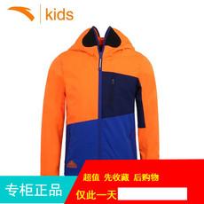 Детский Куртки
