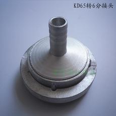 Фитинг KD65/SN65 65MM 20MM