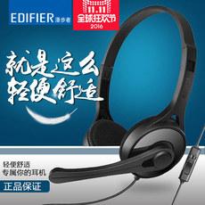 Наушники Edifier K550