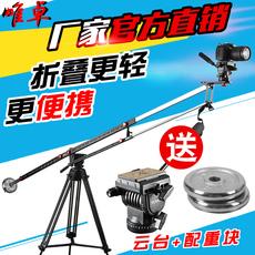 Аксессуары для видеокамеры 5D2 DV