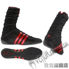 Обувь для бокса Adidas adipower BOXING
