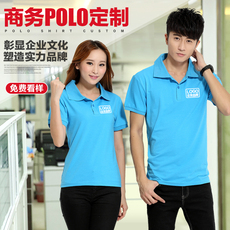 Haitao dream color POLO DIY